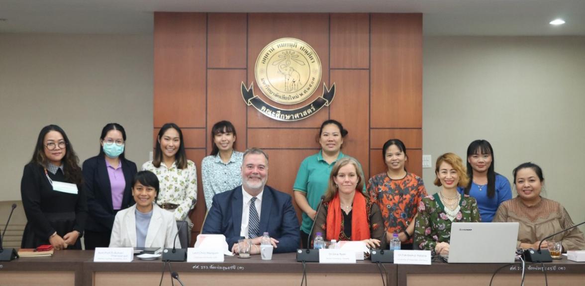 """โครงการสัมมนาทางวิชาการภาคภาษาอังกฤษ (International Education Talk) ครั้งที่ 1 หัวข้อ """"Education and Travel"""""""