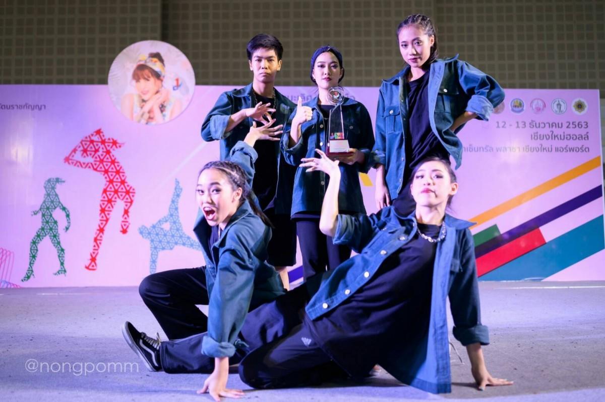 นักเรียนสาธิตฯ ได้รับรางวัลชนะเลิศรุ่น teenage ในการแข่งขัน TO BE NUMBER ONE TEEN DANCERCISE THAILAND CHAMPIONSHIP 2021 รอบชิงชนะเลิศระดับภาคเหนือ
