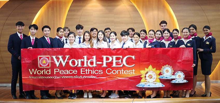 The 12th World Peace Ethics Contest (World-PEC) 2021 : University and College Level