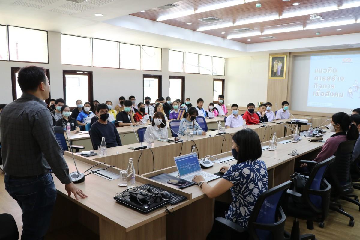 โรงเรียนสาธิตมหาวิทยาลัยเชียงใหม่ ร่วมกับ สมาคมการค้าดิจิทัลและพาณิชย์อิเล็กทรอนิกส์ไทย - อาเซียน จัดโครงการ STSE Fund (Satit Social Enterprise Fund)