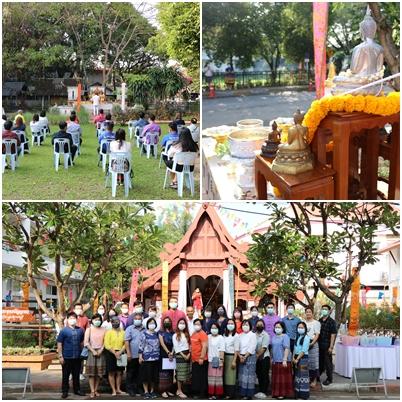 """พิธีสรงน้ำพระพุทธรูปประจำโรงเรียน """"สมเด็จพระพุทธปัญญาธรรม"""" เนื่องในโอกาสปี๋ใหม่เมือง"""