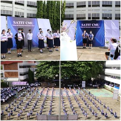 กิจกรรมแสดงความยินดีกับนักเรียนที่สำเร็จการศึกษา ประจำปีการศึกษา 2563 โรงเรียนสาธิตมหาวิทยาลัยเชียงใหม่