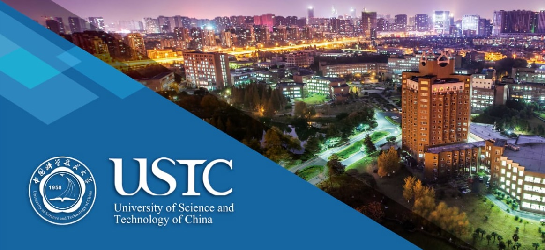 การบรรยายแนะแนวการศึกษาต่อ ณ University of Science and Technology of China (USTC)