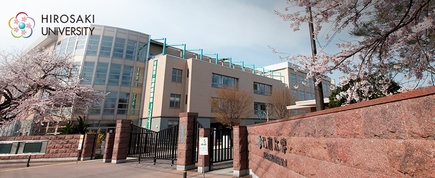 Hirosaki University Autumn-Winter Online Program 2021