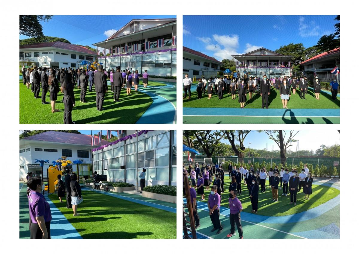 โรงเรียนสาธิตมหาวิทยาลัยเชียงใหม่ จัดกิจกรรมเนื่องในวันพระราชทานธงชาติไทย 28 กันยายน (Thai National Flag Day)