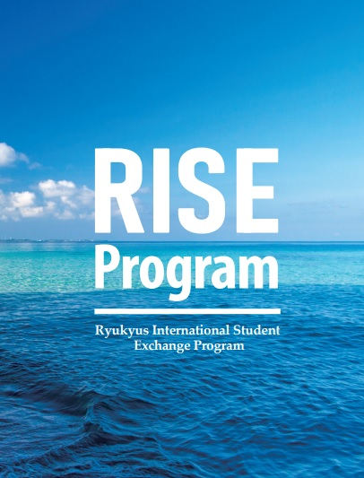 โครงการแลกเปลี่ยนระยะสั้น RISE Program for Spring 2022