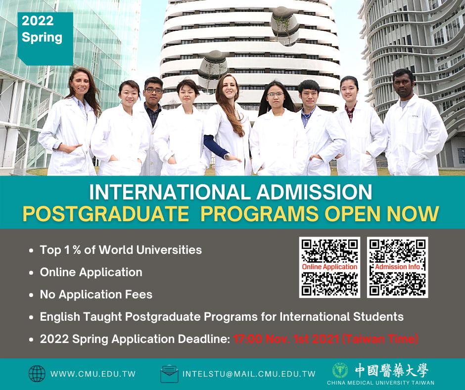ทุนระดับบัณฑิตศึกษา ณ China Medical University ประเทศสาธารณรัฐจีน (ไต้หวัน)