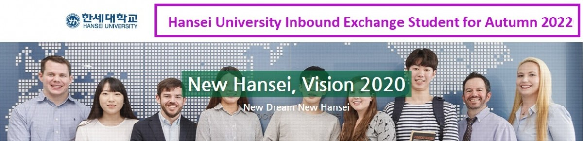 Hansei University Incoming Exchange Students for Autumn 2022