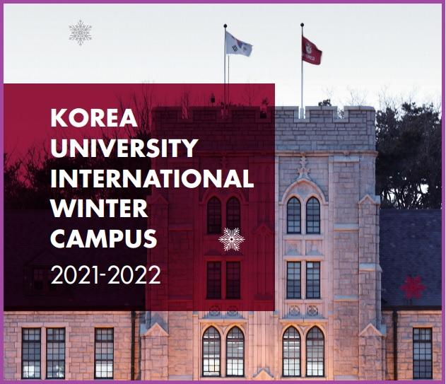 Korea University Winter Campus 2021-2022