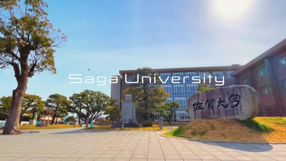 โครงการแลกเปลี่ยนนักศึกษา ณ Saga University ประเทศญี่ปุ่น (Spring 2022)