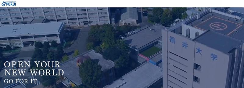 University of Fukui Student Exchange Program 2022 April