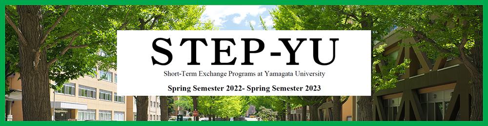 โครงการแลกเปลี่ยนนักศึกษา STEP-YU 2022 ณ Yamagata University ประเทศญี่ปุ่น